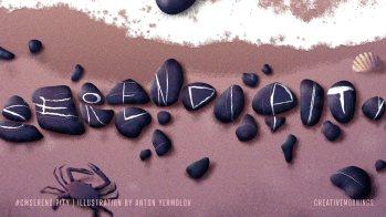serendipity_themepage